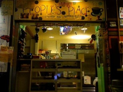 peoples-place